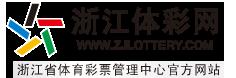 浙江体彩网